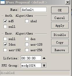 Routeros VPN-L2TP/IPSEC服务器 - 第2张  | 数据D站