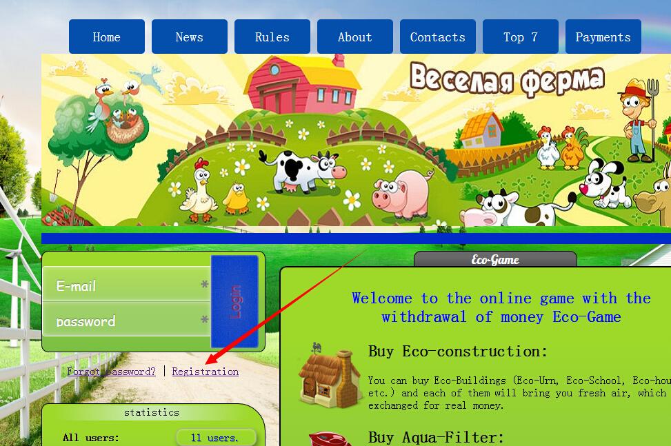 俄罗斯最新给力网赚项目--生态农场ecologicalfarm.org 赚美元 - 第1张  | 大博辞