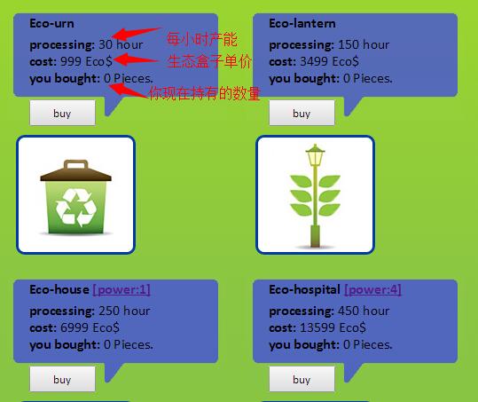 俄罗斯最新给力网赚项目--生态农场ecologicalfarm.org 赚美元 - 第10张  | 大博辞