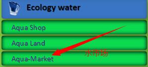 俄罗斯最新给力网赚项目--生态农场ecologicalfarm.org 赚美元 - 第25张  | 大博辞
