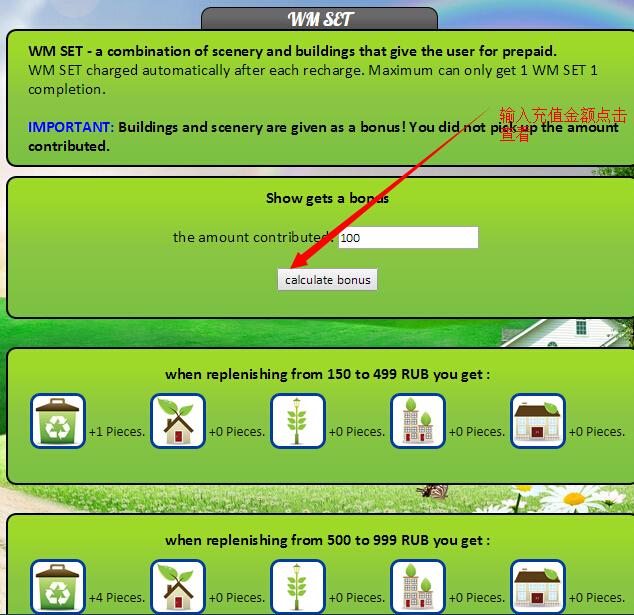 俄罗斯最新给力网赚项目--生态农场ecologicalfarm.org 赚美元 - 第39张  | 大博辞