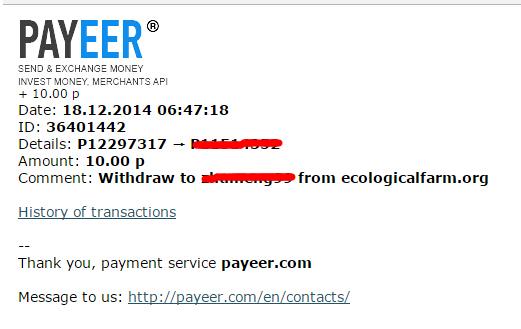 俄罗斯最新给力网赚项目--生态农场ecologicalfarm.org 赚美元 - 第42张  | 大博辞