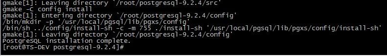 CentOS 6.3下PostgreSQL 的安装与配置 - 第31张  | 大博辞