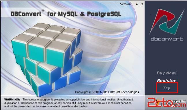 postgresql转mysql工具 - 第1张  | 大博辞