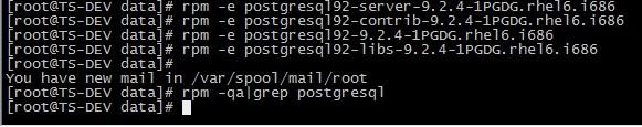 CentOS 6.3下PostgreSQL 的安装与配置 - 第19张  | 大博辞