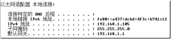 网络基础:路由表、默认网关和掩码 - 第4张  | 数据D站