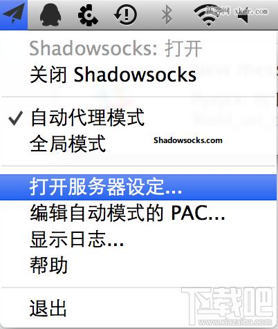 shadowsocks使用图文教程 - 第1张  | 数据D站
