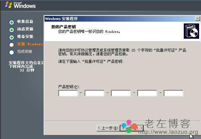 ConoHa VPS主机API接口自定义安装Windows系统过程 - 第8张  | 大博辞