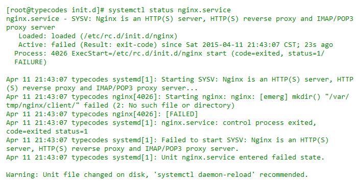 Nginx编译安装时常见错误分析 - 第1张  | 大博辞