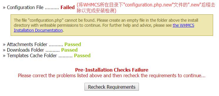 WHMCS: 5.3.14/完全解码/无需ioncube组件/纯净无后门 (附安装教程) - 第4张  | 大博辞
