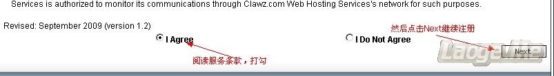 Clawz-提供1G空间无限带宽的PHP空间 - 第2张  | 大博辞