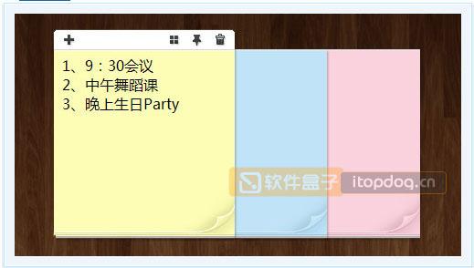 QQ2011 beta3 全新体验 功能新增 应用升级 - 第1张  | 大博辞