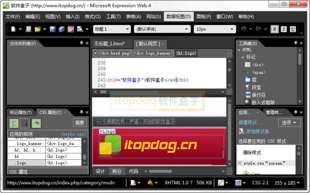 Microsoft Expression Studio 4 Ultimate SP2 简体中文版 - 第1张  | 大博辞