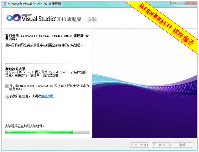 Visual Studio 2010 With sp1 MSDN 简体中文版 - 第1张  | 大博辞