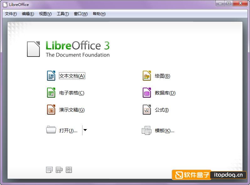 LibreOffice 3.4.1 简体中文版 - 第1张  | 大博辞