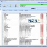 Undelete360 绿色免费小巧的数据恢复软件 - 第1张  | 大博辞
