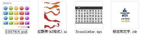 ai、psd、cdr、eps矢量图片的缩略图预览插件补丁