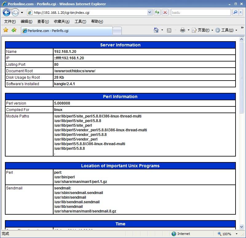 centos 5.x系统编译perl环境让nginx支持cgi全过程 - 第1张  | 大博辞