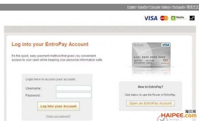 国际虚拟信用卡Entropay欧贝通申请、充值与资费宝典 - 第2张  | 大博辞
