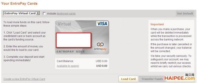 国际虚拟信用卡Entropay欧贝通申请、充值与资费宝典 - 第13张  | 大博辞