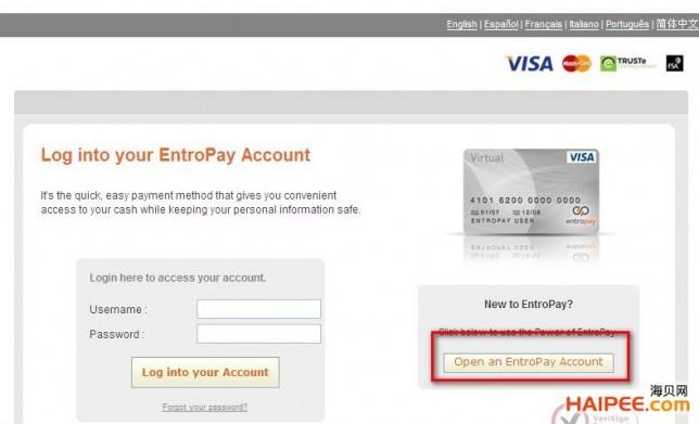 国际虚拟信用卡Entropay欧贝通申请、充值与资费宝典 - 第3张  | 大博辞