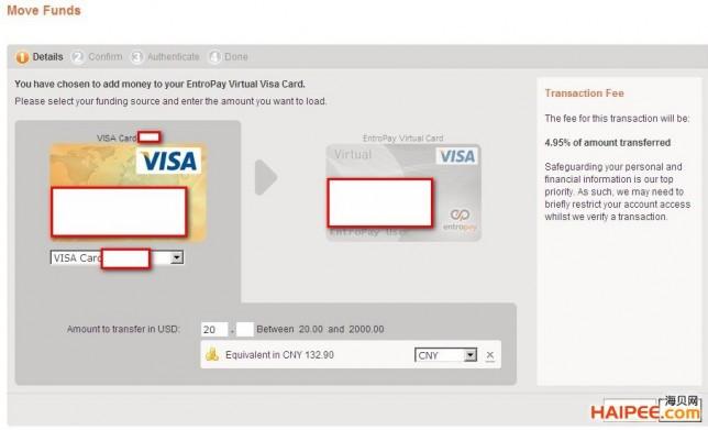 国际虚拟信用卡Entropay欧贝通申请、充值与资费宝典 - 第14张  | 大博辞