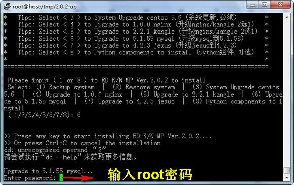 centos 5.x全能服务器自动安装程序 - 第11张  | 大博辞