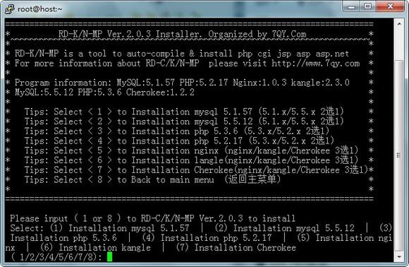 centos 5.x全能服务器自动安装程序 - 第3张  | 大博辞