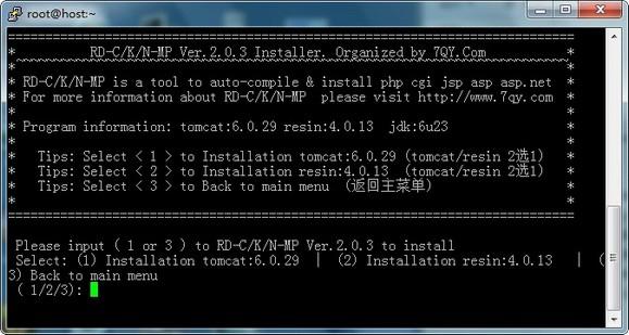 centos 5.x全能服务器自动安装程序 - 第4张  | 大博辞