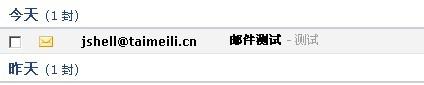 N点虚拟主机管理系统配置winwebmail - 第4张  | 大博辞