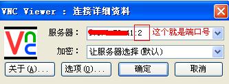 centos服务器安装远程桌面 - 第1张  | 大博辞