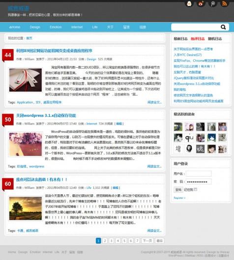 WordPress主题『Weisay Sail』