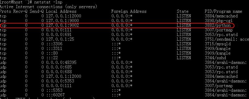 32位centos 5.x/6.0下配置Python环境的方法 - 第1张  | 大博辞