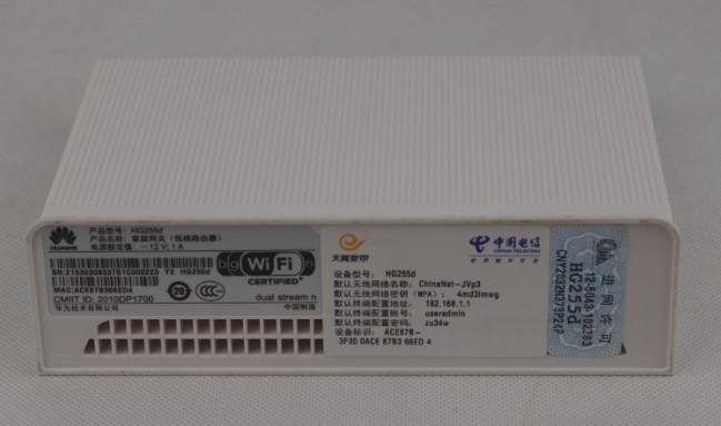 性能强大又好用的路由器推荐,华为HG255D - 第4张  | 大博辞