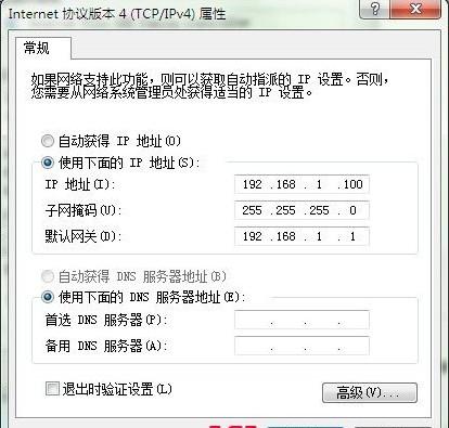 华为HG255D刷openwrt-dreambox教程 - 第3张  | 大博辞