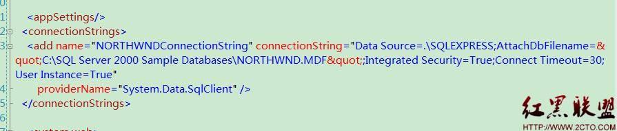web.config文件加密与解密