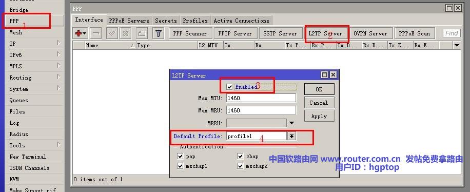 ROS 5.20 全部4种VPN设置过程 - 第6张  | 大博辞