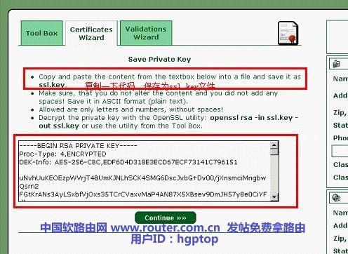 ROS 5.20 全部4种VPN设置过程 - 第24张  | 大博辞