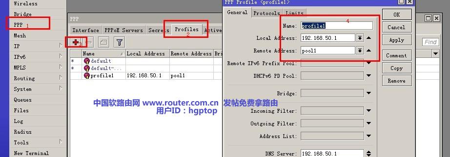 ROS 5.20 全部4种VPN设置过程 - 第3张  | 大博辞
