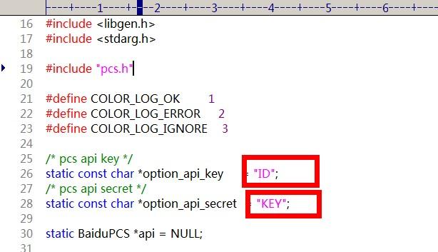 百度云 百度网盘 Linux Centos 命令行客户端 Baidu PCS Client For Linux