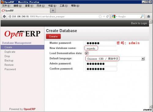 OpenERP在windows下的安装实验教程 - 第6张  | 大博辞
