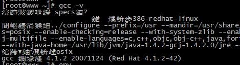 修改CentOS Linux的系统默认语言设置