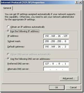 网络基础:路由表、默认网关和掩码 - 第1张    大博辞