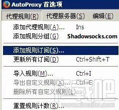 AutoProxy 20131215