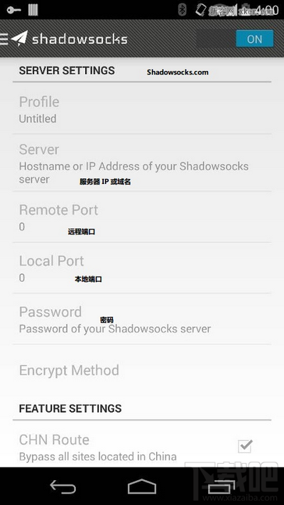 Shadowsocks安卓客户端