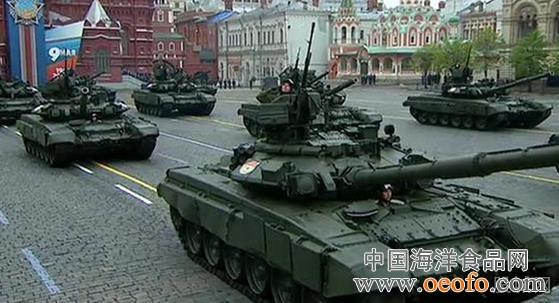 2015年俄罗斯阅兵式720P高清完整版下载