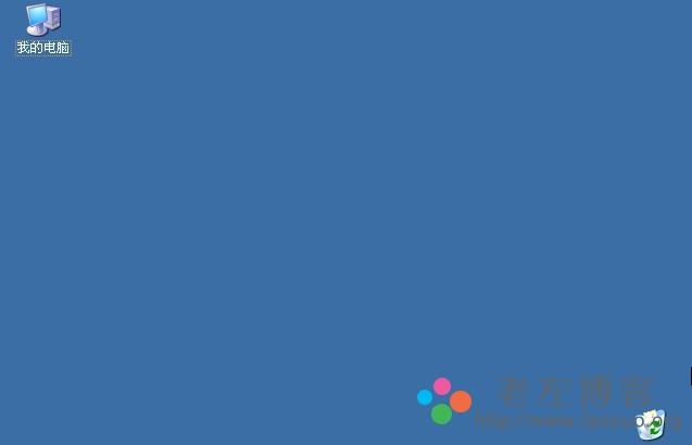 ConoHa VPS主机API接口自定义安装Windows系统过程 - 第10张  | 大博辞