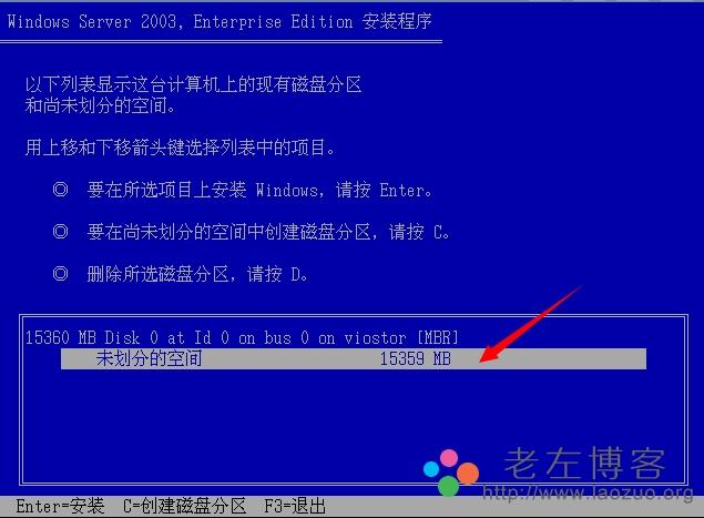 ConoHa VPS主机API接口自定义安装Windows系统过程 - 第4张  | 大博辞