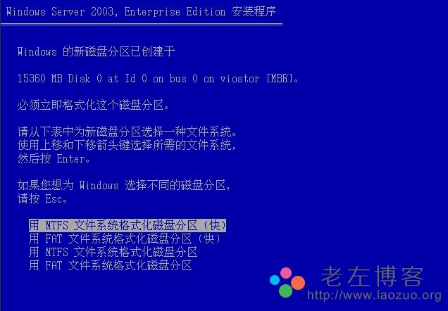 vultr-win2003-5