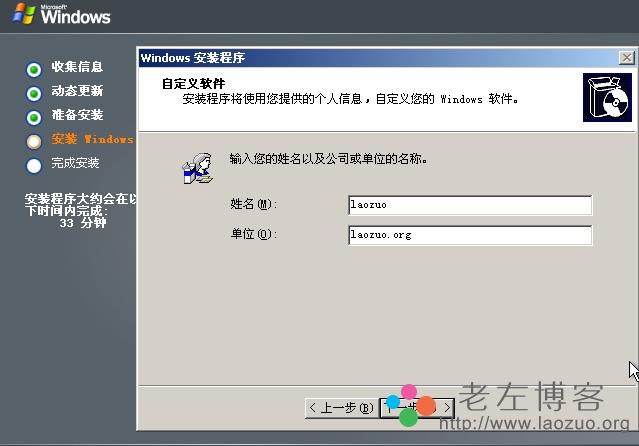 vultr主机WINDOWS2003配置用户